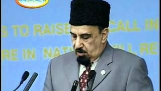 Ahmadiyya Muslim Community a seedling planted by Allah, Urdu Speech Islam Ahmadiyya