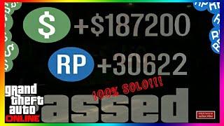 GTA Online *SUPER EASY* Solo Unlimited Money Glitch | Solo Unlimited Rp Glitch [PS4, X1, PC]