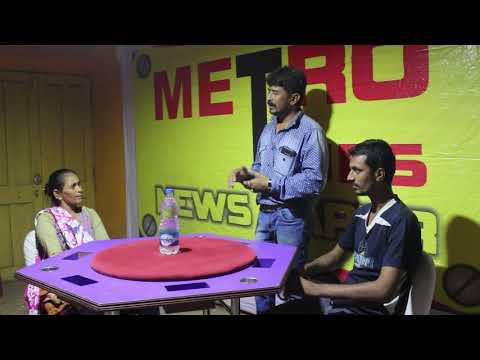 metrotimes news