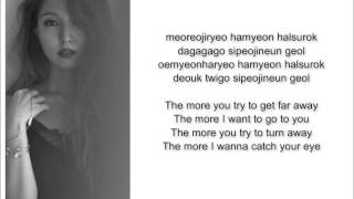 BoA - Kiss my Lips Eng/Rom lyrics