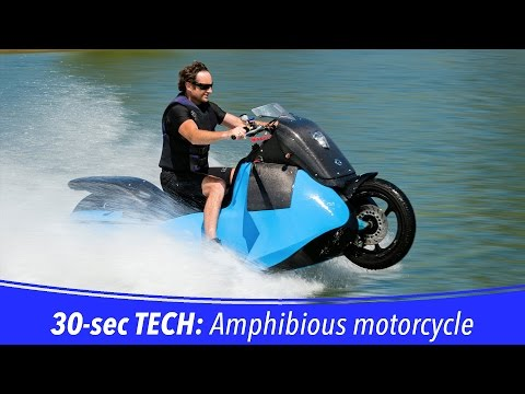 30-sec TECH: Gibbs amphibious motorcycle