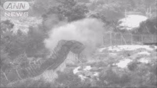 「北が埋めた地雷」爆発瞬間 韓国軍兵士が両足切断(15/08/10) thumbnail