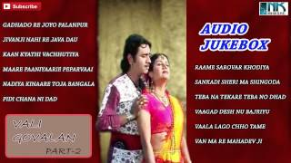 Gujarati Hit Songs 2015 |