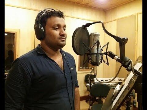 Nethe Kandulak -Sanjeewa Undupitiya (Music by Darshana Wickramatunga)