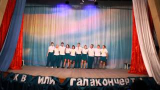 Гала-концерт Вожатые