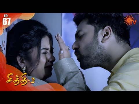 Chithi 2 - Episode 67 | 20th August 2020 | Sun TV Serial | Tamil Serial