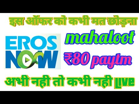 Erosenow Is Giving A Chance To Winner 1lakh Rupees|| Erosnow Benifit 80rs Paytm 2019