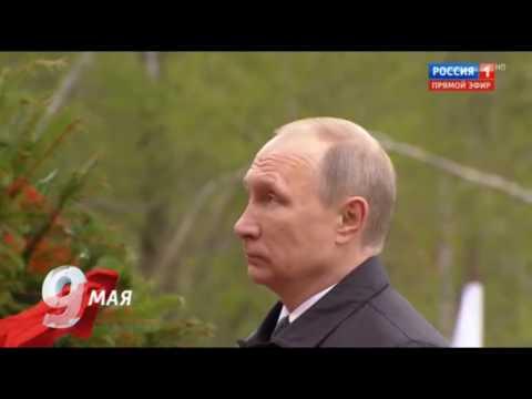 Imnul Republicii Moldova a răsunat la Moscova