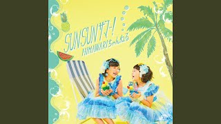 Provided to YouTube by BIG UP! SUNSUN サマー! · HIMAWARI CHANNEL SUNSUN サマー! ℗ UUUM RECORDS Released on: 2020-08-15 Composer: 高島 ...