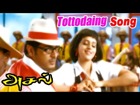 Aasal | Asal |  Tamil Movie Video Songs | Tottodaing Video Song | Ajith Songs | Ajith Movies | Asal