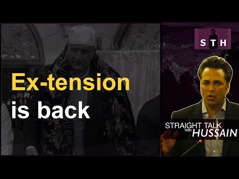STH   (English) Ex-tension is back