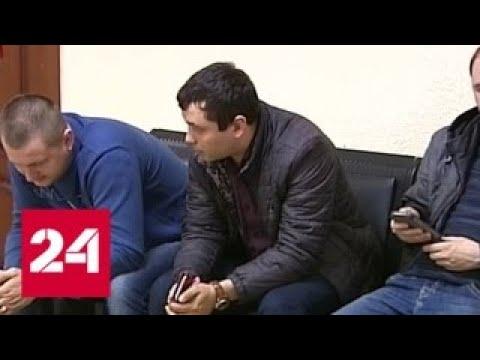 Новый приговор по старому делу: смоленских инспекторов ждет более суровое наказание - Россия 24
