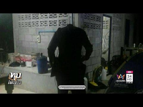 ทุบโต๊ะข่าว : สุดผวา! กู้ภัยถ่ายรูปร้อยเวรหัวขาด หลังลงตรวจศพ เจ้าตัวโร่รดน้ำมนต์ 17/03/60 ▶2:09