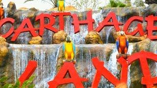 видео Парк развлечений Carthage Land (Хаммамет, Тунис)