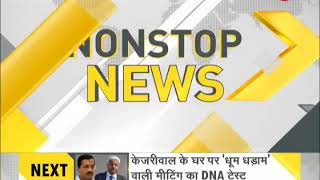 DNA: Non Stop News, February 20, 2018