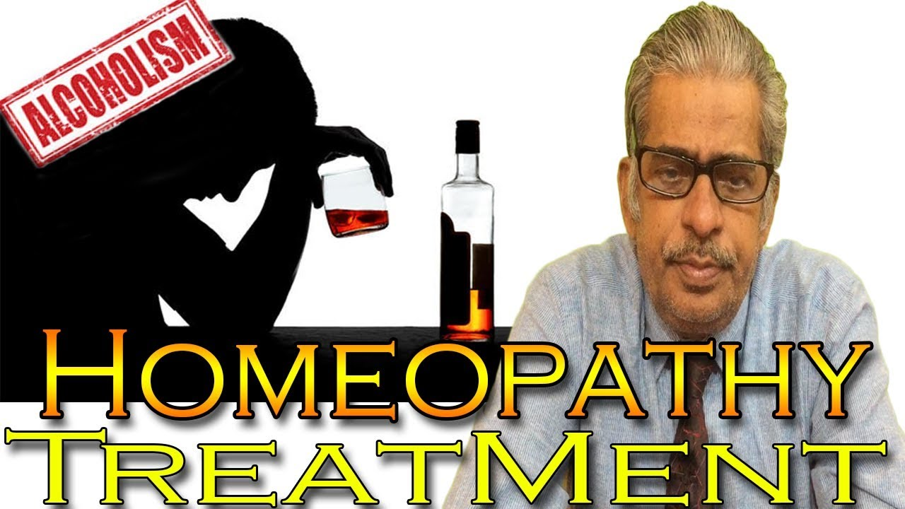 Alcoholism in Hindi - Discussion and Treatment in Homeopathy by Dr P S   Tiwari