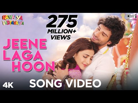 Jeene Laga Hoon Song Video | Ramaiya Vastavaiya | Girish Kumar & Shruti Haasan | Atif & Shreya