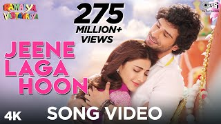 Jeene Laga Hoon Song Video Ramaiya Vastavaiya Girish Kumar Shruti Haasan Atif Shreya