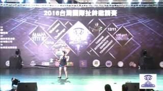 培鈴舞台賽  13歲及以上女生組  中國香港佛教覺光法師中學