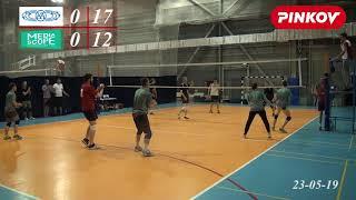 Волейбол 23-05-19 2