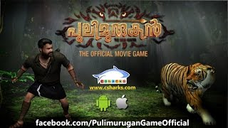 Pulimurugan​ - The Official Movie Game - Trailer