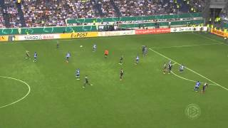 MSV Duisburg vs. FC Schalke 04 (DFB-Pokal 1.Runde 2015/2016)