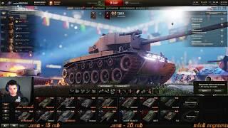 СТРИМ КУРСКАЯ ДУГА ДЕНЬ # 10 [World of Tanks]