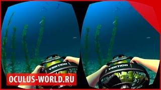 КРУТО!!! World of Diving Oculus Rift | Дайвинг Окулус Рифт демо demo обзор тест аттракцион под водой(Вступайте в нашу группу - http://vk.com/vrstoreru ▻▻▻ Сайт виртуальной реальности в России - http://vrstore.ru Россия:..., 2014-09-02T11:13:06.000Z)