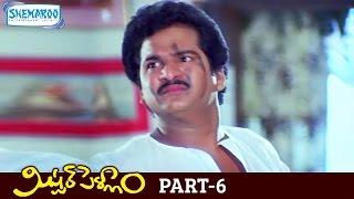 Video Mr Pellam Telugu Full Movie | Rajendra Prasad | Aamani | Part 6 | Shemaroo Telugu download MP3, 3GP, MP4, WEBM, AVI, FLV November 2017