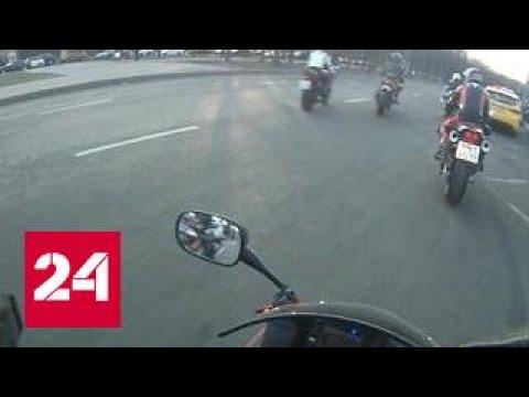 Смотреть Смертельное ДТП с байкером на Кутузовском: руль Mercedes не поделили студент и его подруга онлайн