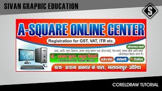How to make Cyber Cafe  Banner Advertisement Design in CorelDraw