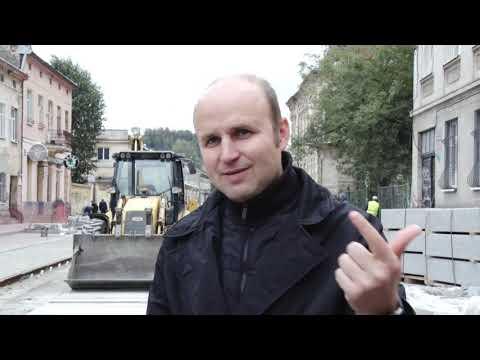 lvivadm: У Львові активно триває ремонтна кампанія: продовжуються роботи на вул. Замарстинівській