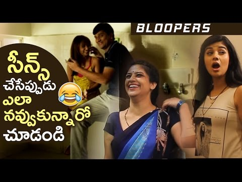 Thumbnail: Babu Baga Busy Movie Bloopers | Super Fun On Sets | Srinivas Avasarala | Tejaswi | Sreemukhi| TFPC