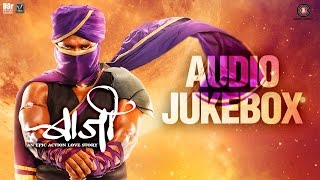 BAJI Audio Jukebox | Full Songs | Shreyas Talpade, Amruta Khanvilkar & Jitendra Joshi | Atif Afzal