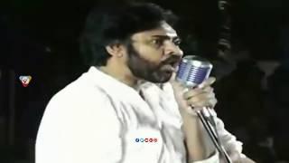 Pawan Kalyan Shocking Comments On YS Jagan     Pawan Kalyan Warning To Jagan   NSE