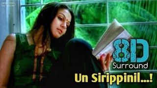 Un Sirippinil 8D | Pachaikili Muthucharam | Harris Jayaraj | Sowmya Rao | Robby | 8DBeatZ