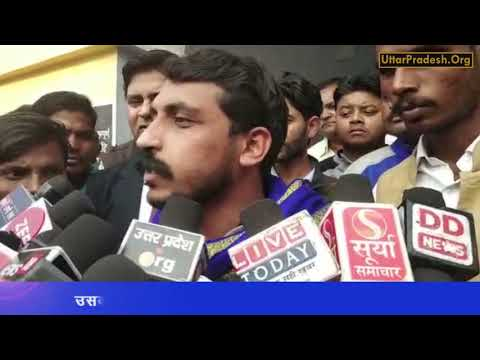 Bhim Army Chief Chandrashekhar To Visit Ayodhya Ram Janambhoomi