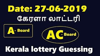 27-06-2019 Kerala lottery | Single board guessing | All board guessing number | KL Tricks