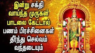 செல்வம் தரும் முகுகன் பாடல்கள் Kandan Lord Kumaran Palani Best Tamil Murugan Padalgal