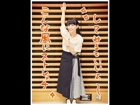Perfume LOCKS! 2018 07 23