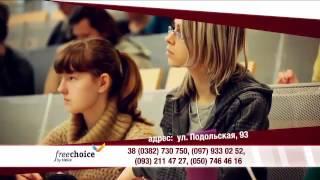 видео Европа - это просто! Иммиграция - Иммиграционные программы
