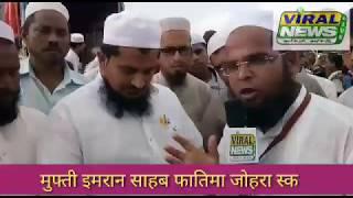 19august2019vadodarabreakingseetpurbharuch Ke Muslim Samaj Ke Log Vadodara Madad Ke Liye Pohchey
