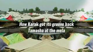 Video Don't stop the music, says this Khyber Pakhtunkhwa mela download MP3, 3GP, MP4, WEBM, AVI, FLV Juni 2018