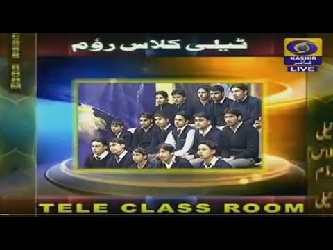 Tele Class Room (28/10/2018)