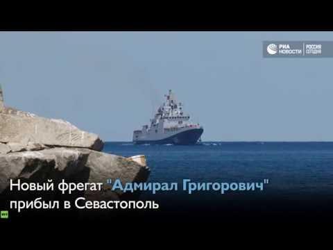 Командование флота в лицах flotcom