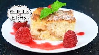 Пышная ШАРЛОТКА с яблоками в духовке / Вкусная ШАРЛОТКА с яблоками