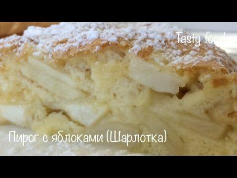 Пирог насыпной с творогом рецепт пошагово 175