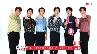 LOTTE DUTY FREE #LDF #냠 Campaign ▷ http://jpm.lottedfs.com/starave...