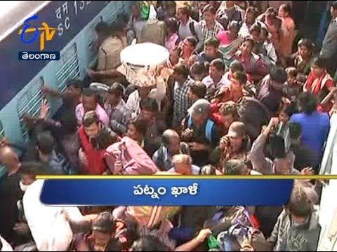 3 PM | Ghantaravam | News Headlines | 13th January 2019 | ETV Telangana
