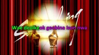 Girl's Day   Something   Karaoke